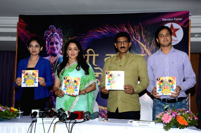 Jineya Batra, Hema Malini, Sunil Rane & Amit Gaur during the press conference to announce a two - day long Braj Mahotsav at Mathura, Vrindavan Chandrodaya Mandir on April 25 and 26 in ... - Hema Malini