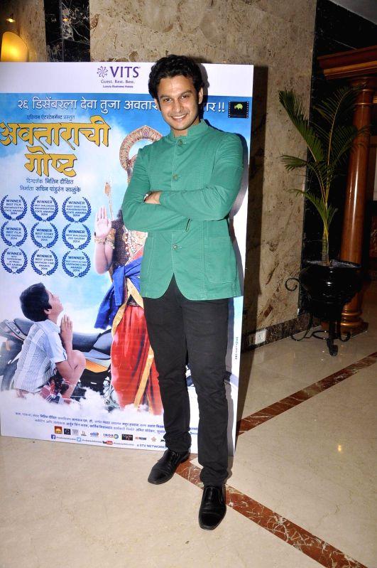 Marathi actor Adinath Kothare during the song launch of Marathi film of Avatarachi Goshta in Mumbai, on December 13, 2014. - Adinath Kothare