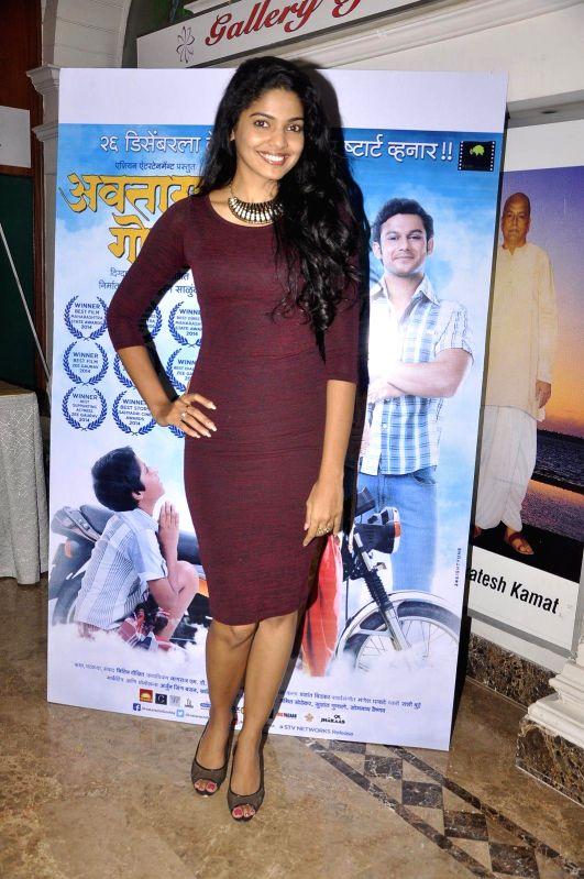 Marathi actor Pooja Sawant during the song launch of Marathi film of Avatarachi Goshta in Mumbai, on December 13, 2014. - Pooja Sawant