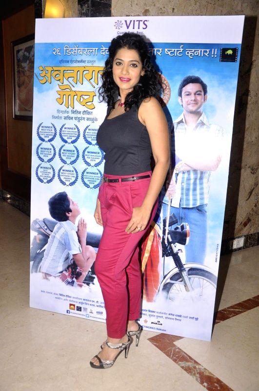 Marathi actor Urmila Kanitkar during the song launch of Marathi film of Avatarachi Goshta in Mumbai, on December 13, 2014. - Urmila Kanitkar