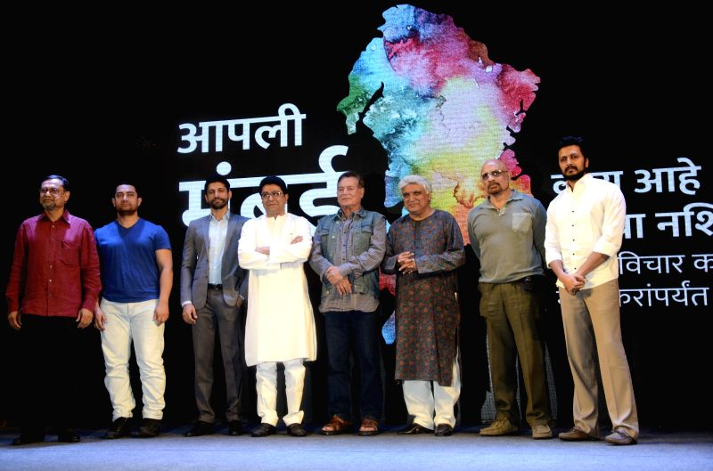 MNS chief Raj Thackeray, actors Aamir Khan, Farhan Akhtar, Riteish Deshmukh with screenwriter Salim Khan and lyricist Javed Akhtar during a seminar convened by MNS chief Raj Thackeray to ... - Aamir Khan, Farhan Akhtar and Riteish Deshmukh