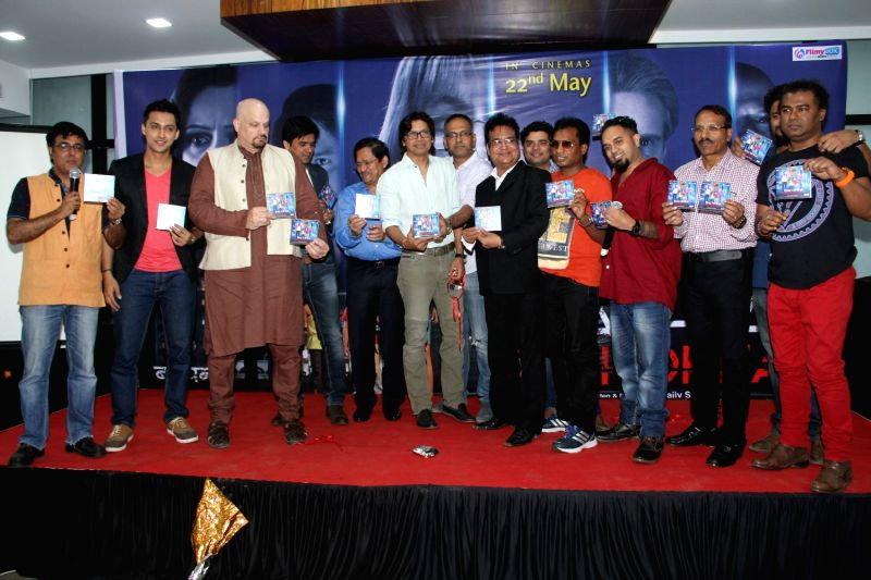 Music launch of film Bachpan Ek Dhoka in Mumbai on March 24, 2015.