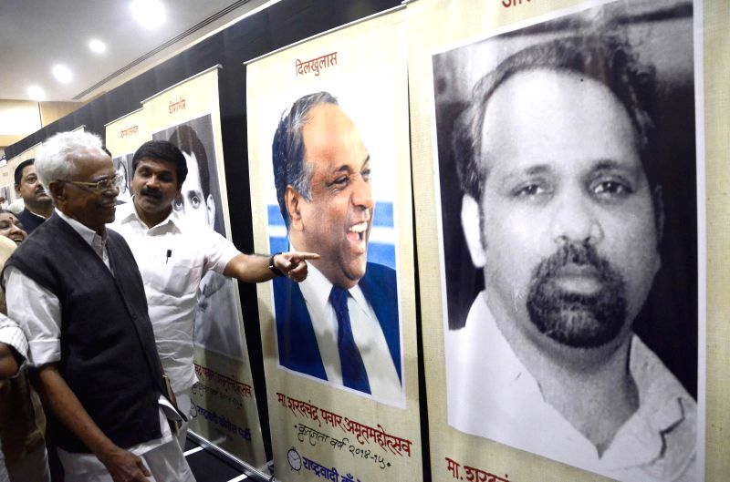 NCP leaders Pitamber Master and Sachin Ahir at the inauguration of a Photo Exhibition on the 75th birthday of Nationalist Congress Party (NCP) chief and Rajya Sabha member Sharad Pawar at ...