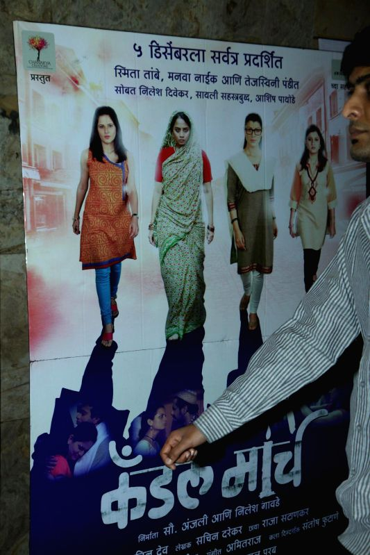 Poster at Special screening of Marathi film Candle March in Mumbai  in Mumbai on Dec 4, 2014.