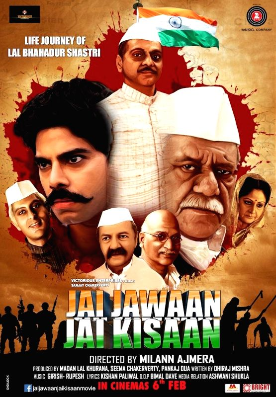 Poster launch of film  `Jai Jawaan Jai Kisaan` in Mumbai, on Jan. 16, 2015.