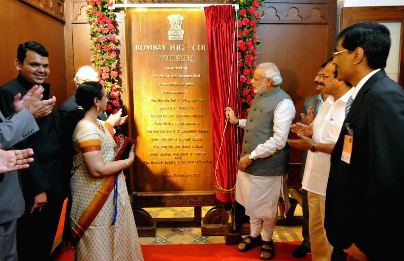 Prime Minister Narendra Modi at the inauguration of a Permanent Judicial Museum at Bombay High Court set up as part of its Sesquicennial Celebrations (150 years), depicting its rich judicial . - Narendra Modi