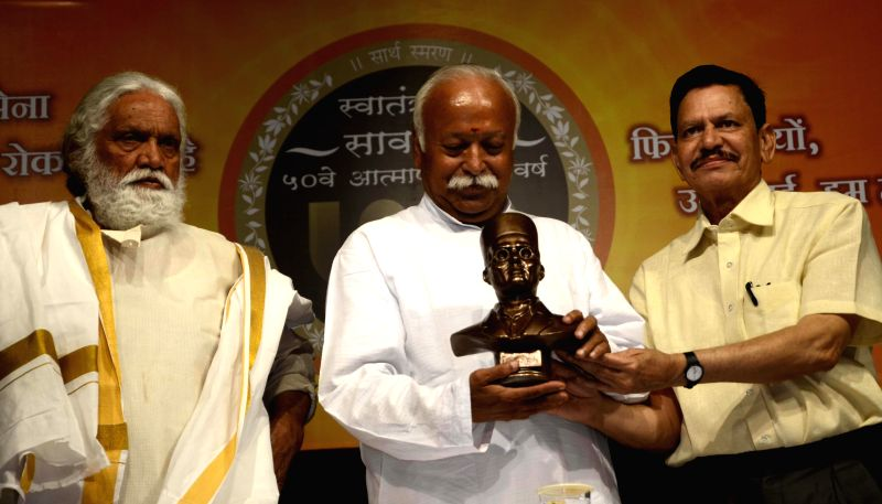 RSS Chief Mohan Bhagwat during a programme organised on the occasion of 50th death anniversary of Swatantryaveer Savarkar in Mumbai on Feb 26, 2015.