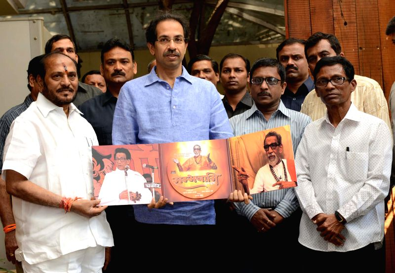 Shiv Sena Chief Uddhav Thackeray releases  Sambhavami Yuge Yuge - a 60-minute documentary on Shiv Sena founder Bal Thackeray in Mumbai, on Jan 16, 2015.