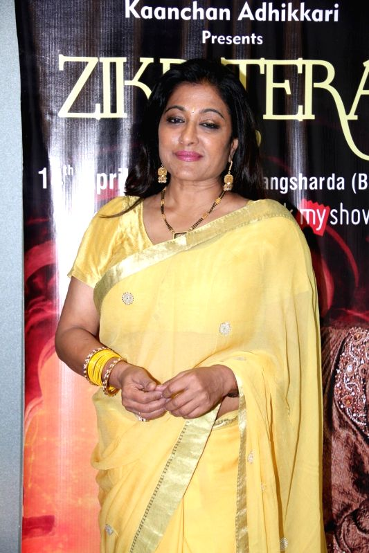Singer Sonali Rathod during the press conference to announce upcoming music concert Zikr Tera in Mumbai on April 2, 2015. (Photo: IANS).