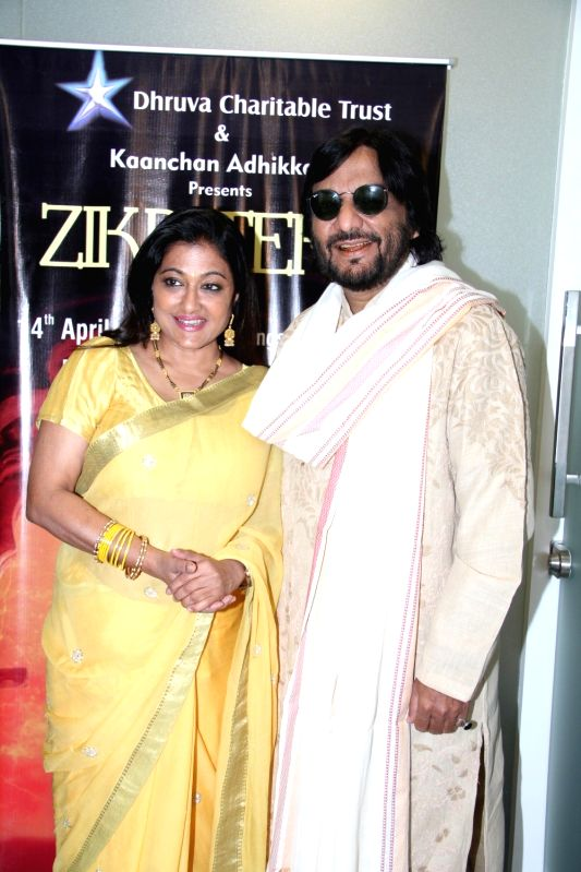 Singers Roop Kumar Rathod and Sonali Rathod during the press conference to announce upcoming music concert Zikr Tera in Mumbai on April 2, 2015. (Photo: IANS). - Roop Kumar Rathod