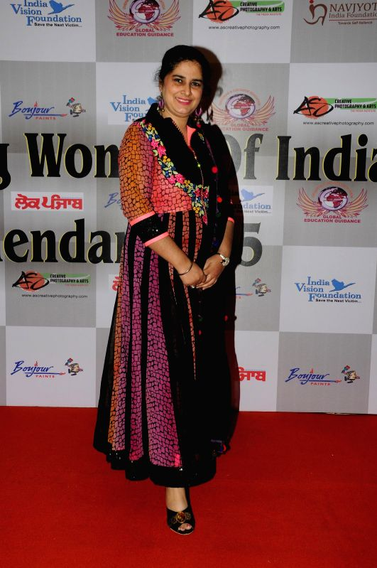 Sunmeet Kaur (Winner of Kaun Banega Crorepati Fame) during Women Power Calendar Launch 2015 in Mumbai on Jan 17, 2015. - Sunmeet Kaur