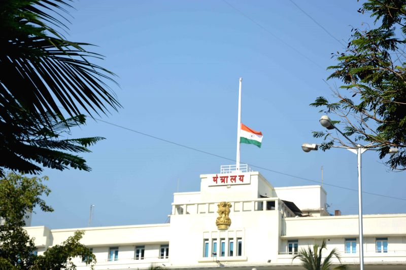 The tricolour atop Mantralay remains lowered as the Maharashtra government announced a three-day state mourning for former chief minister A.R. Antulay, who died here following prolonged ... - A.