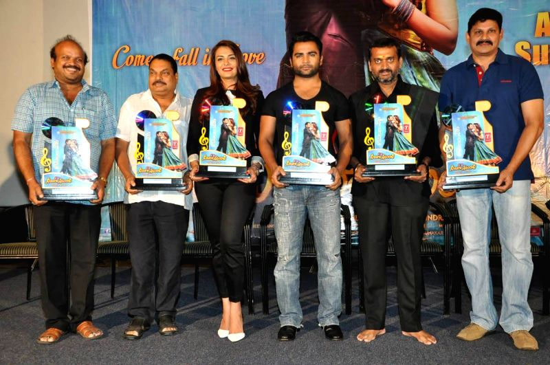 Music launch of Telugu film Nee Jataga Nenundali.