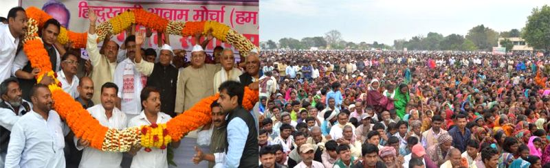 A combo picture of Hindustani Awam Morcha (HAM) leader Jitan Ram Manjhi's rally in Muzaffarpur of Bihar on March 16, 2015.