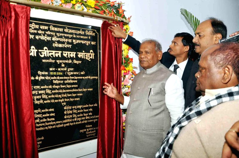 Bihar Chief Minister Jitan Ram Majhi inaugurates a sports complex in Muzaffarpur of Bihar on Dec 12, 2014. - Jitan Ram Majhi