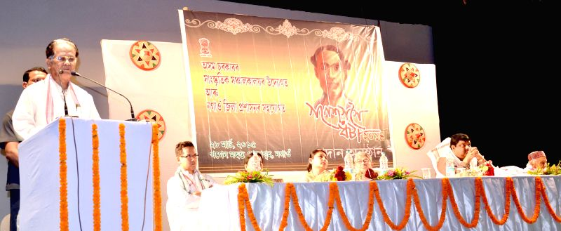 Chief Minister Tarun Gogoi addresses the `Ganesh Gogoi Award 2014` at Khagen Mahanta Auditorium, Nagaon district, Assam on March 28, 2015.