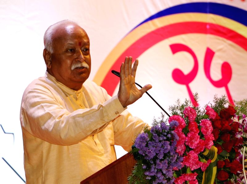 Nagpur: RSS chief Mohan Bhagwat addresses during the inaugural session of Silver Jubilee Year Convention' of Laghu Udyog Bharati (LUB) in Nagpur on Aug 17, 2019. (Photo: IANS)
