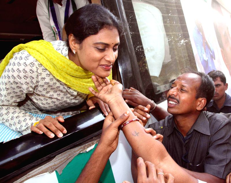 YSR Congress leader Y. S. Sharmila during a party rally in Kodad of Telangana's Nalgonda district on Jan 25, 2015.