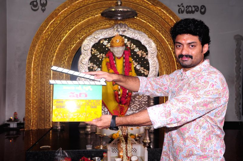 Nandamuri Kalyam Ram`s film muhurat at Film Nagar Sai Baba Temple at Hyderabad in 14 May, 2014.
