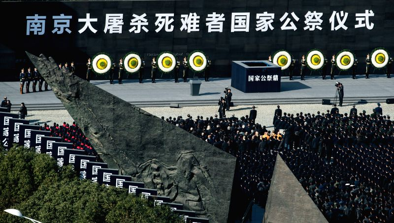 The state ceremony for China's first National Memorial Day for Nanjing Massacre Victims is held at the memorial hall for the massacre victims in Nanjing, capital ...