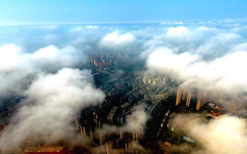 CHINA-GUANGXI-NANNING-HEAVY FOG