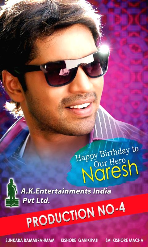 Naresh Birthday Wallpaper A.K Entertainments.