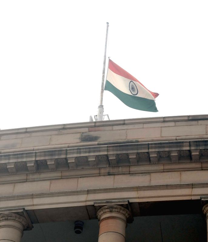 National flag to fly at half-mast