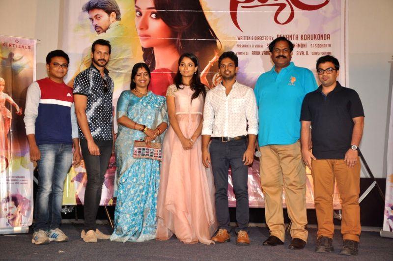 Natyam Movie Press meet held today morning at Prasad Labs in Hyderabad.
