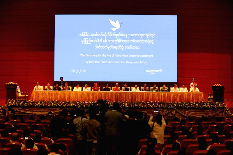 NAY PYI TAW, Feb. 13, 2018 - Photo taken on Feb. 13, 2018 shows the signing ceremony of Nationwide Ceasefire Accord at the Myanmar International Convention Center (MICC) in Nay Pyi Taw, Myanmar, Feb. ...