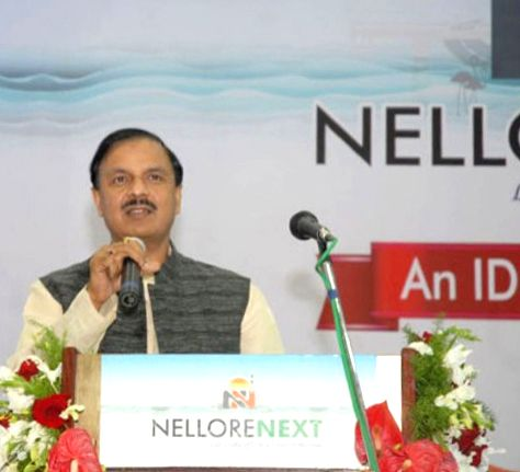 The Union Minister of State for Culture (Independent Charge), Tourism (Independent Charge) and Civil Aviation, Dr. Mahesh Sharma addresses at `NELLORE NEXT`, in Nellore District, Andhra ...