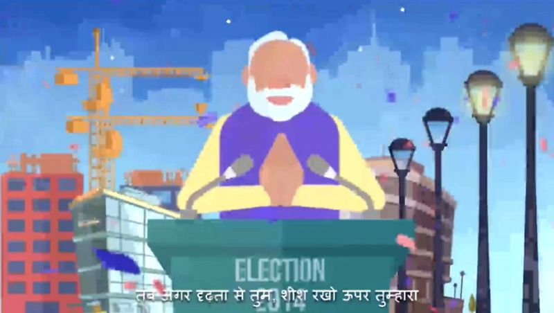 "New Delhi: A still from the dubsmash ""jai Hind"" that explains how Prime Minister Narendra Modi has to keep going the right path despite people mocking his decisions. With am aim to strike a chord with young voters, political parties, candidates and t"