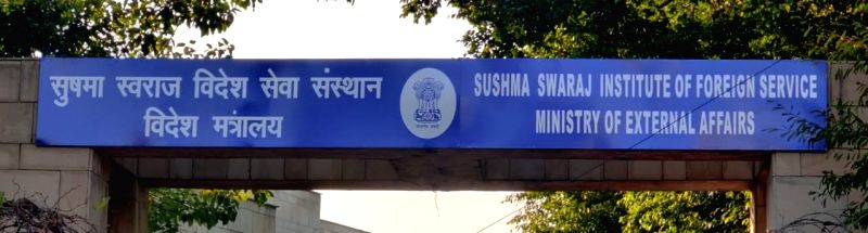 New Delhi: A view of Delhi's Foreign Service Institute renamed as Sushma Swaraj Institute of Foreign Service on the eve of Padma Vibhushan awardee and former External Affairs Minister (EAM) late Sushma Swaraj's birth anniversary in honour of the her
