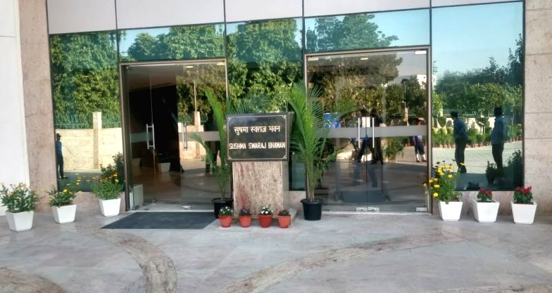 New Delhi: A view of Delhi's Pravasi Bhartiya Kendra renamed as Sushma Swaraj Bhawan on the eve of Padma Vibhushan awardee and former External Affairs Minister (EAM) late Sushma Swaraj's birth anniversary in honour of the her legacy and decades of pu