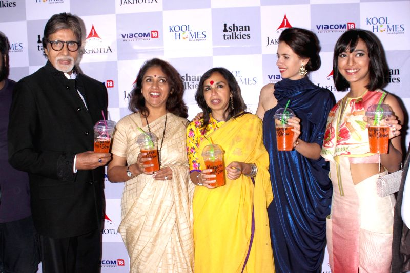 Actors Amitabh Bachchan, Jaya Bachchan, Kalki Koechlin and others at the red carpet of the film  `Margarita With A Straw` in New Delhi, on April 10, 2015. - Amitabh Bachchan, Jaya Bachchan and Kalki Koechlin