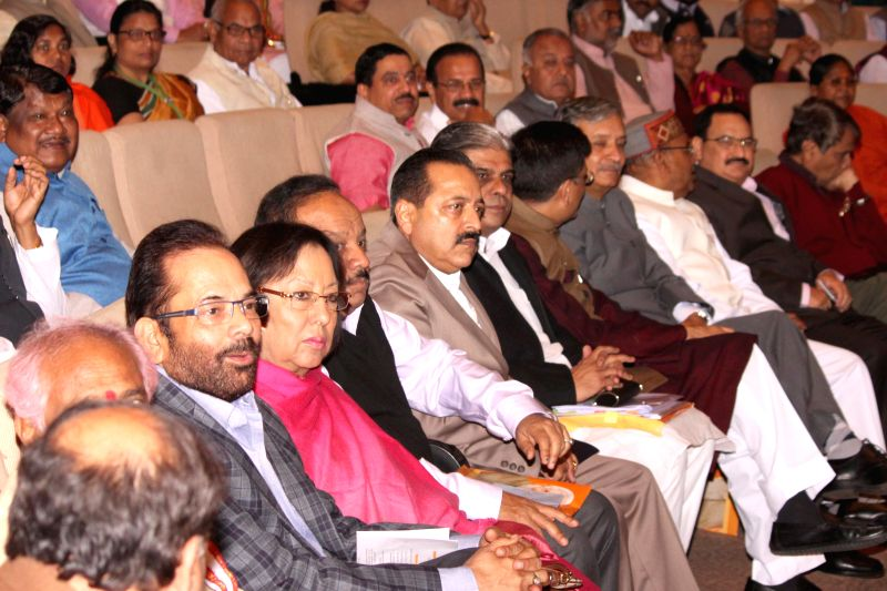 BJP MPs during the BJP parliamentary meeting at Parliament library in New Delhi, on March 10, 2015.