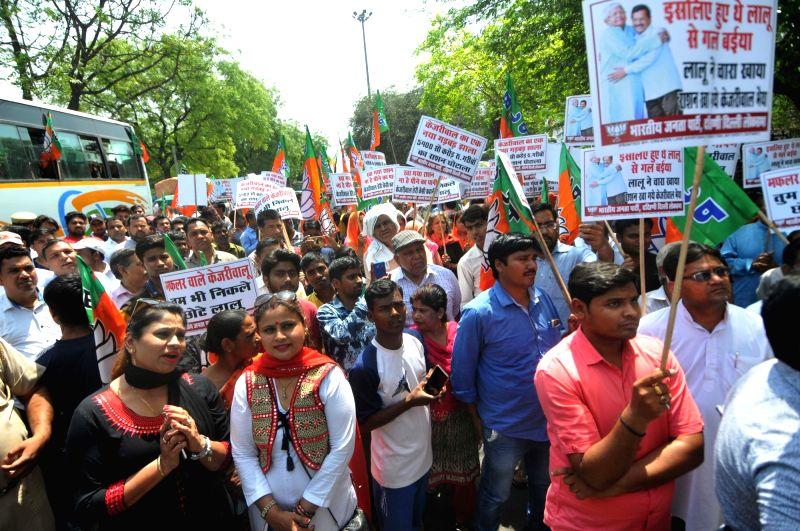 New Delhi: BJP workers stage a demonstration outside Delhi Chief Minister Arvind Kejriwal's residence over the alleged ration scam, in New Delhi on April 7, 2018. - Arvind Kejriwal