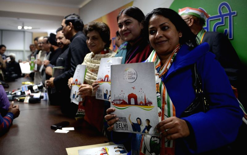 Congress leaders Kiran Walia, Ragini Nayak and Sharmistha Mukherjee at the launch of party's manifesto for upcoming Delhi assembly polls in New Delhi, on Jan 23, 2015. - Sharmistha Mukherjee