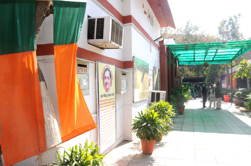 Delhi BJP office wears a deserted look after party's poor performance in the recently concluded Delhi Assembly polls in New Delhi, on Feb 10, 2015.