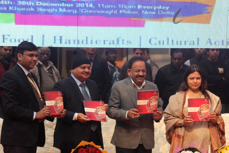 Delhi Tourism GM  Ravi Dadhich, Managing Director and Chief Executive Officer, Union Minister for Science and Technology and Earth Sciences, Dr. Harsh Vardhan and BJP MP Meenakshi Lekhi ... - Kharak Singh Marg