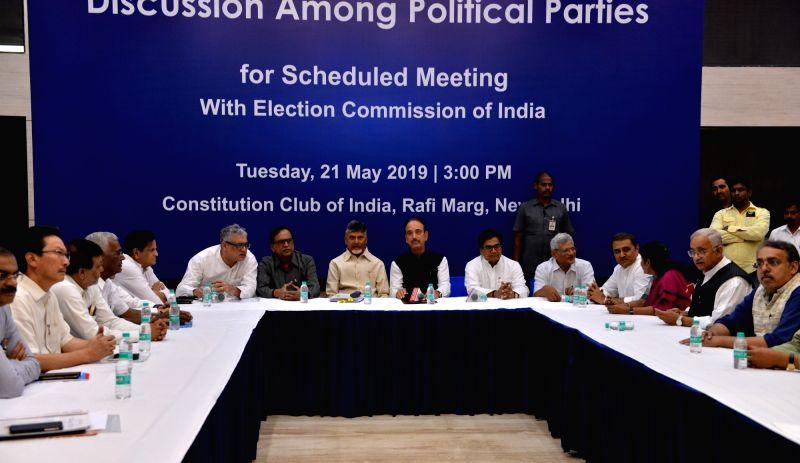 New Delhi: Leaders of opposition parties Ghulam Nabi Azad (Congress), N. Chandrababu Naidu, Ram Gopal Yadav (Samajwadi Party) Sitaram Yechury (CPI-M). Arvind Kejriwal (AAP), Derek O'Brien (Trinamool Congress), Ashok Gehlot (Congress) and D Raja (CPI)