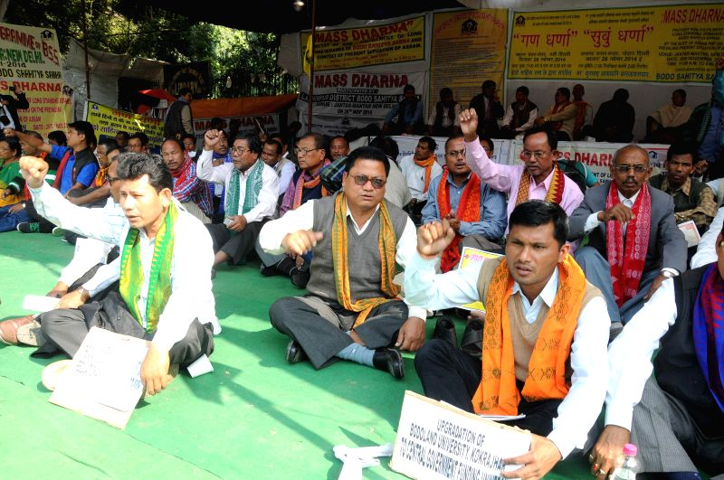 Members of Bodo Sahitya Sabha stage a demonstration to press for their various demands at Jantar Mantar in New Delhi, on Nov 26, 2014.