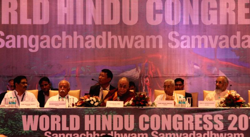 RSS chief Mohan Bhagwat, Dalai Lama the spiritual head of Tibetan Buddhists and others during World Hindu Congress 2014 organised by World Hindu Foundation  in New Delhi, on Nov 21, 2014.
