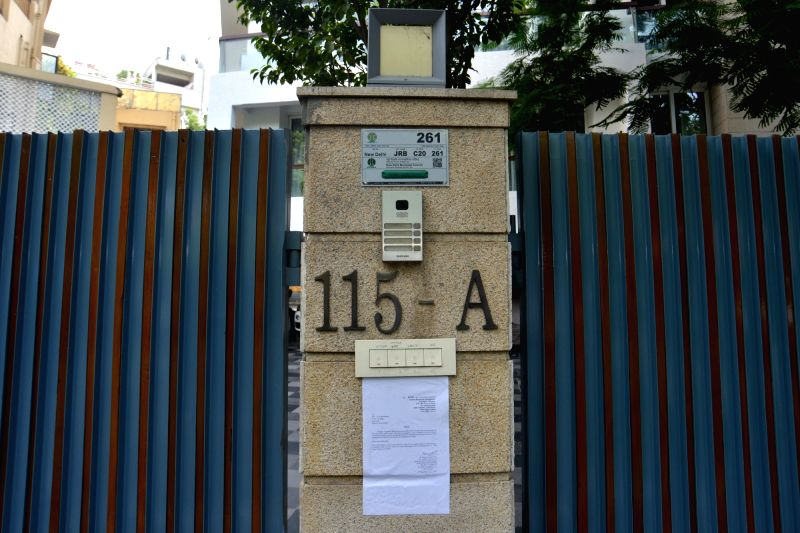 New Delhi: The notice pasted by the Central Bureau of Investigation (CBI) on the gate of former Finance Minister P. Chidambaram's Jor Bagh residence, after the senior Congress leader went missing as the Delhi High Court refused to grant him protectio