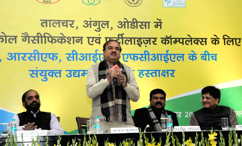 The Union Minister for Chemicals and Fertilizers, Ananth Kumar addresses at the signing ceremony of the Joint Ventures Agreements for the Integrated Coal Gasification cum Fertilizer and ... - Ananth Kumar