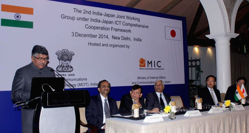 The Union Minister for Communications and Information Technology Ravi Shankar Prasad addresses during the 2nd India-Japan Joint Working Group Meeting under India-Japan ICT Public-Private ..