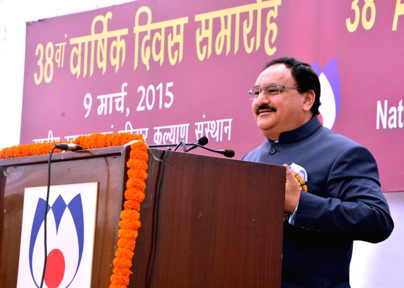 The Union Minister for Health and Family Welfare Jagat Prakash Nadda addresses at the 38th Annual Day Function of National Institute of Health and Family Welfare (NIHFW), in New Delhi on ...