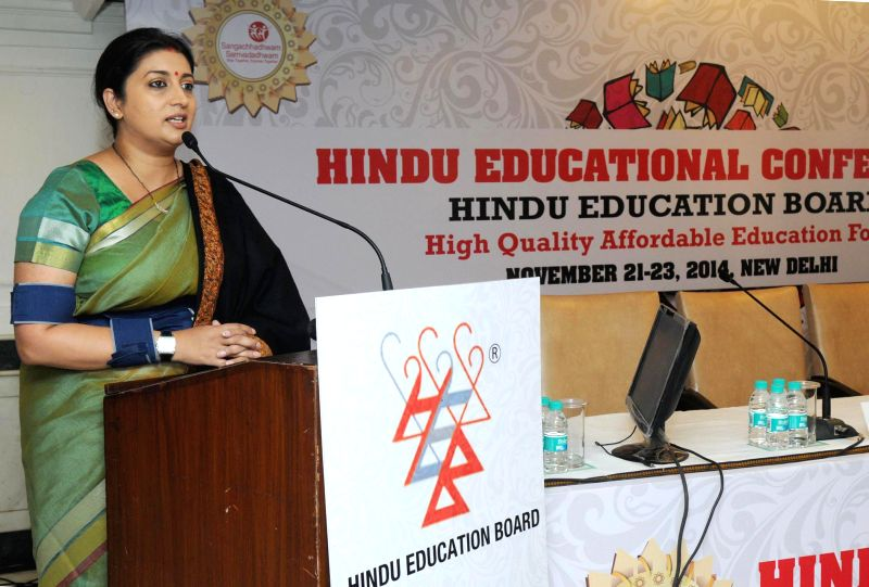 The Union Minister for Human Resource Development, Smriti Irani addresses at the World Hindu Conference conducted by the World Hindu Foundation, in New Delhi on Nov 21, 2014.