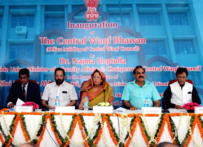 The Union Minister for Minority Affairs and Chairperson of Central Waqf Council, Dr. Najma A. Heptulla at the inauguration of the Central Waqf Bhawan, in New Delhi on June 1, 2015. Also ... - Najma A. Heptulla