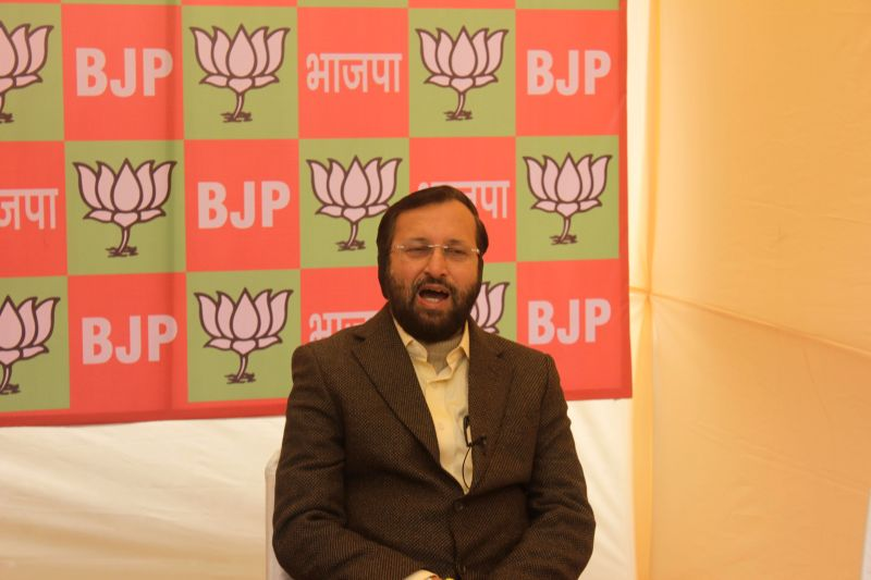 The Union Minister of State for Environment, Forest and Climate Change (Independent Charge) and BJP leader Prakash Javadekar talks about Jharkhand and Jammu and Kashmir assembly polls on ..
