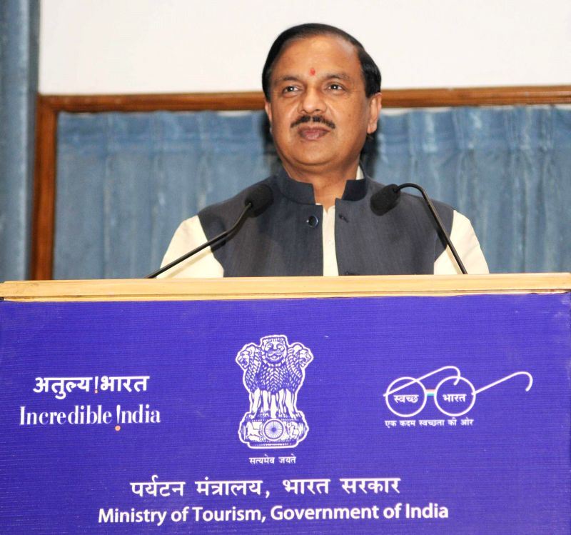 The Union Minister of State for Culture (Independent Charge), Tourism (Independent Charge) and Civil Aviation, Dr. Mahesh Sharma addresses at the presentation ceremony of the 'National .. - Mahesh Sharma
